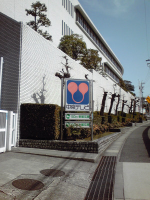01_tv_station